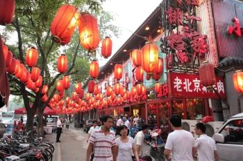 Что такое Новый год для китайцев