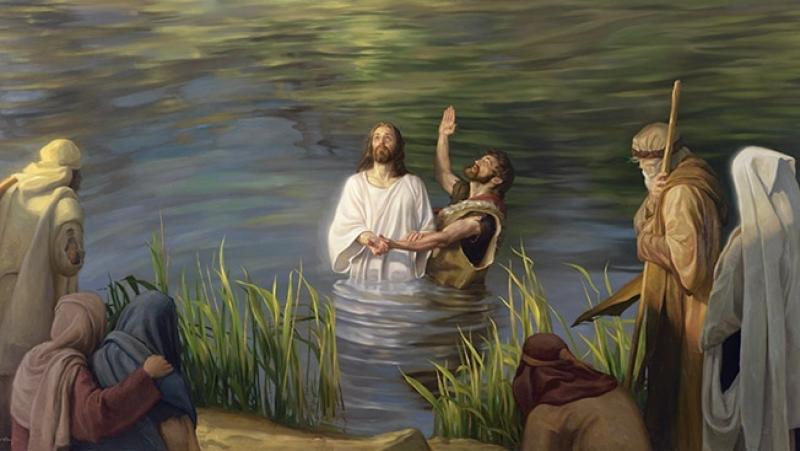 Крещение Иисуса