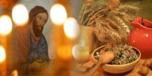 период воздержания от Страстной пятницы до праздника был продлен до шести дней