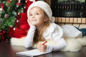Письмо Деду Морозу текст
