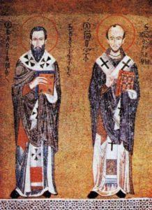 В 358 году Василий
