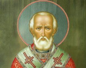 Исторический святой Николай