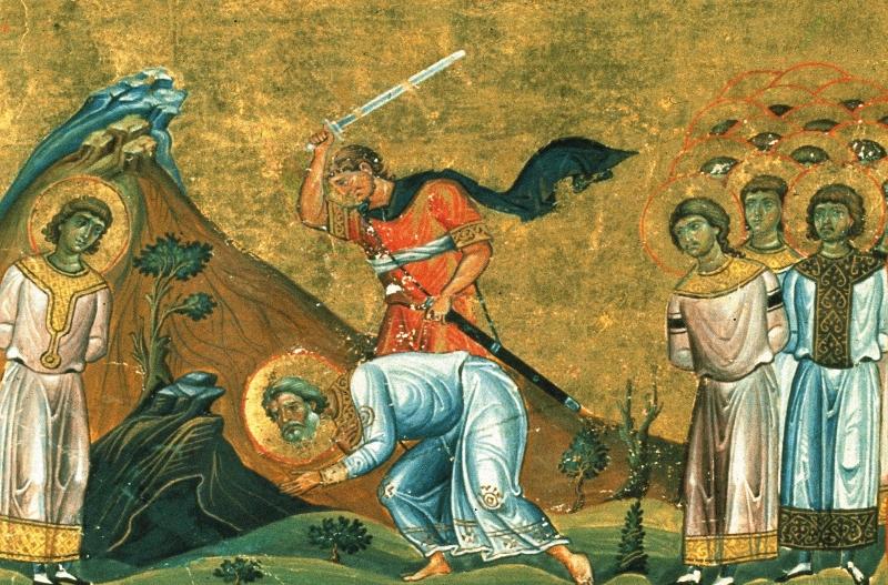 СвятогоМученияо чтенииДвенадцати Евангелий