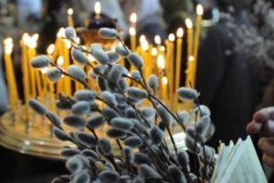 В Русской и Украинской Православной и Католической Церквях, польских