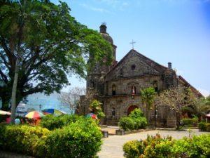 Посещение семи церквей