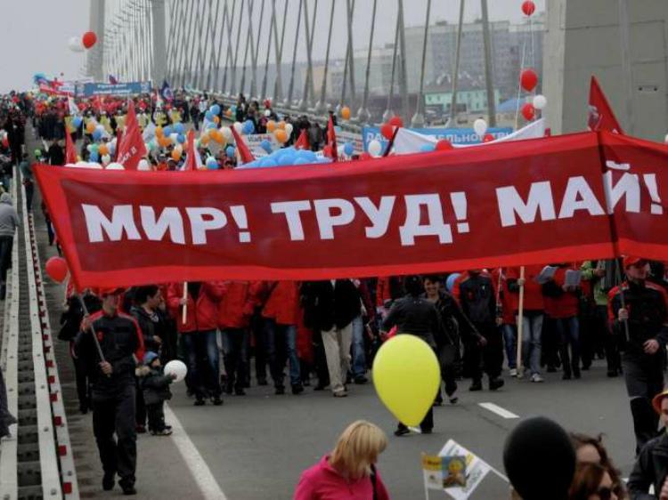 День труда против майского дня