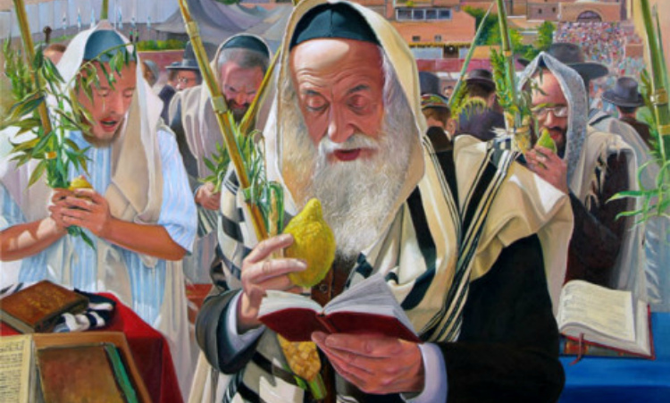Еврейское торжество Суккот