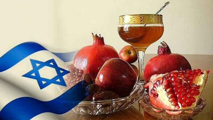 Происхождение праздника Рош-а-шана